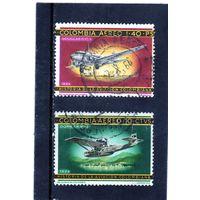 Колумбия.Ми-1070,1072. Dornier Wal,1924. Douglas DC 3, 1944. Серия: История колумбийской авиации