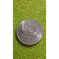 Тайланд 20 бат 1995 г ( ФАО )