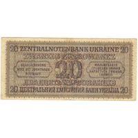 20 карбованцев 1942 г. Ровно состояние EF!!!  серия 79*026138