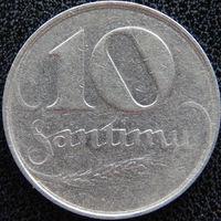 YS: Латвия, 10 сантимов 1922, KM# 4