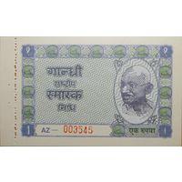 Индия 1 рупия 1948 г. UNC