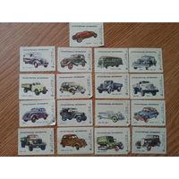 Спичечные этикетки(отечественные автомобили) Ревпуть