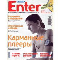 Enter #4-2004
