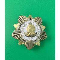 Советский орден Кутузова 1-го класса .  копия. распродажа
