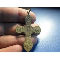 Крестик датированный 1864 г.