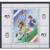 [1847] Аргентина 1990. Спорт.Футбол.Чемпионат мира. БЛОК.