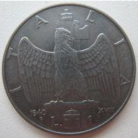 Италия 1 лира 1940 г. (d)