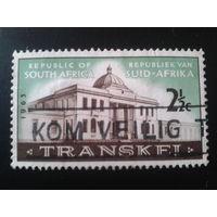 ЮАР 1963 здание парламента в анклаве Транскей