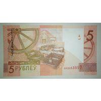 5 рублей 2009 года, серия АК - пресс!