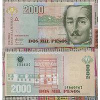Распродажа коллекции. Колумбия. 2 000 песо 2013 года (P-457u - 2005-2016 Issue)