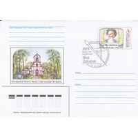 Художественный конверт с оригинальной маркой (ХКсОМ) 225 лет со дня рождения Яна Дамеля со спецгашением 27.06.2005
