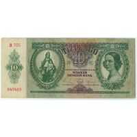 Венгрия, 10 пенго 1936 год.
