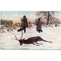 До 1917 г. Зимняя охота (адресат в Бельске Гродненской губернии!)