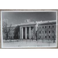 Гомель. Фото здания областного управления КГБ. 1950-е. 13х18 см.