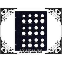Лист для набора монет Евро 1 2 5 10 20 50 КоллекционерЪ в альбом Коллекционер EURO центов 3 8