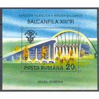 Румыния 1991 Филвыст. Архитектура, блок
