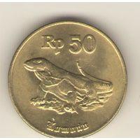 50 рупий 1996 г.