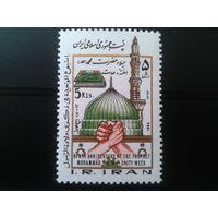 Иран 1984 годовщина памяти пророка Мухаммеда