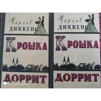 Книга Чарльза Диккенса Роман в двух книгах