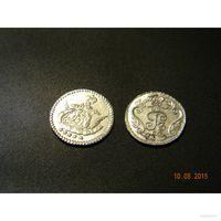 5 копеек 1757г. и 5 копеек 1762 год