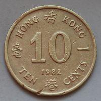 10 центов 1982 Гонконг