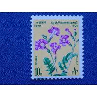 Египет 1972г. Флора.