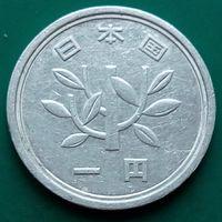 1 йена 1995 ЯПОНИЯ