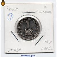 Кения 1 шиллинг 2005 года.