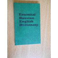 Русско-английский лексический минимум