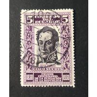 ЭКВАДОР\1455\ Эквадор 1930 Генерал Симон Боливар. штемпель AZOGUES\Асогес\ФИЛГЕОГРАФИЯ