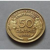 50 сантим, Франция 1932 г.