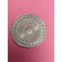 Австралия 50 центов 1977 25 лет правлению Королевы Елизаветы II