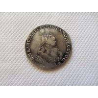 1 рубль 1744 г. ММД