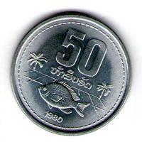 Лаос 50 атт 1980 года.