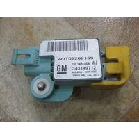 103471Щ Opel Meriva 03-10 датчик airbag 13148084