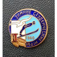 Буревестник II Зимние студенческие игры 1960 г. Т.М.