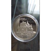 Фарны касцел, 1 рубль