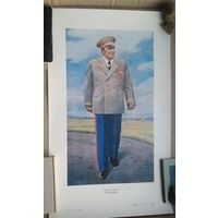 "Плакат ""Леонид Ильич Брежнев"" Худ. Лебедев Б. 1979 г. 38х61 см."