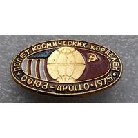 Значок. Полет космических кореблей Союз - Аполлон 1975 #0087