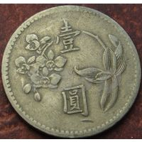 5655:  1 доллар 1960 Тайвань
