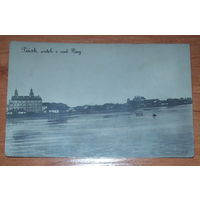 Старая фото-открытка г Пинск вид с реки Пина до 1917 года