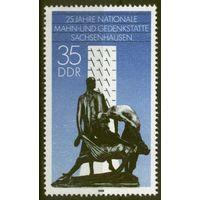 Германия, ГДР 1986 г. Mi#3051** чистая полная серия (MNH)