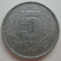 Германия (ГДР) 5 пфеннигов 1979 г. Цена за 1 шт.