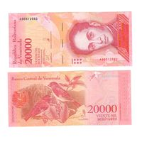 Банкнота Венесуэла 20 000 боливаров 2017 UNC ПРЕСС тонкая защитная нить