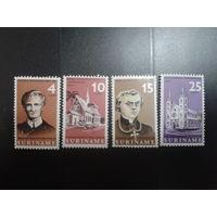 Суринам 1966 автономия Нидерландов Миссионеры и церкви полная серия