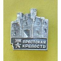 Брестская крепость. 166.