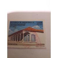 Гондурас марки