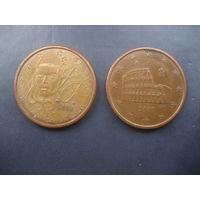 5 евроцентов Италия 2009 и Франция 2014