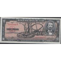 Банкнота 10 pesos 1960 Cuba
