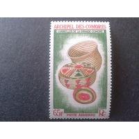Коморы 1963 колония Франции  прикладное искусство, плетение Mi-5,0 евро